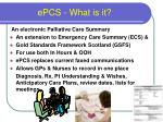 epcs what is it