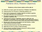 palliative eol rotation objectives