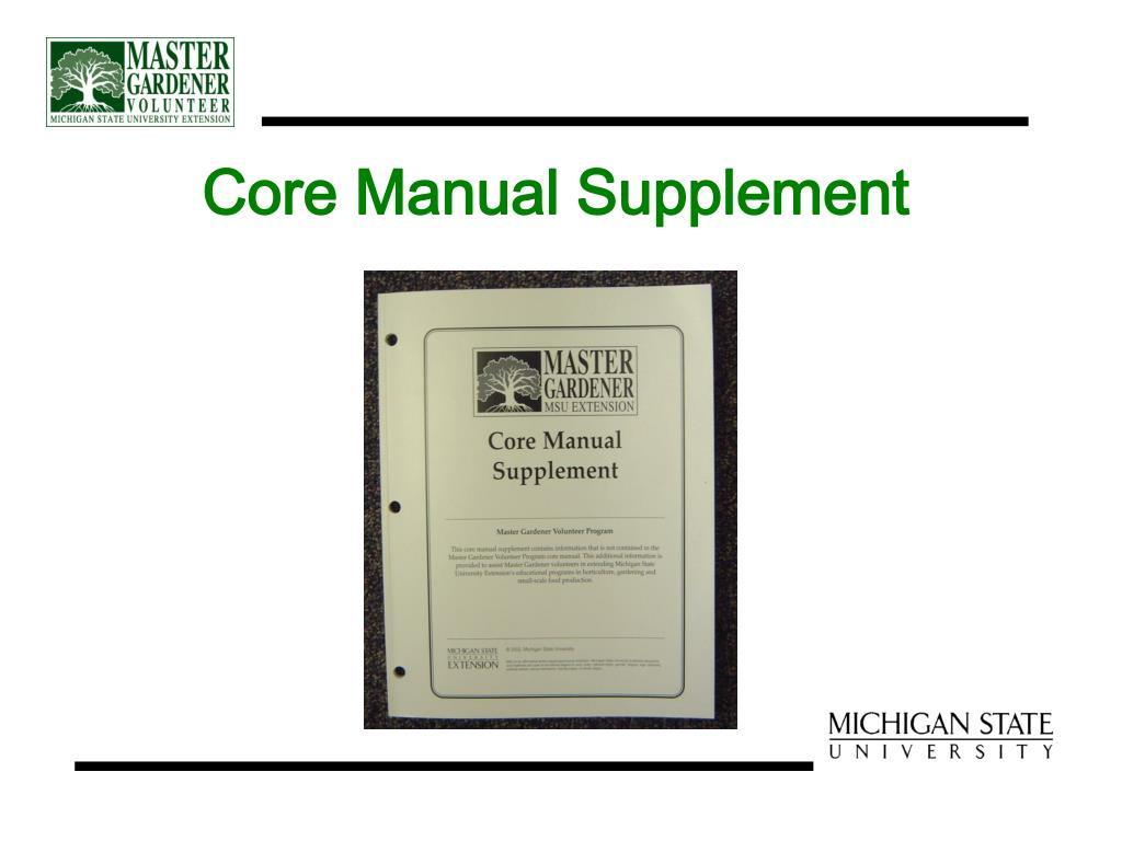 Core Manual Supplement
