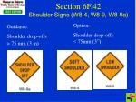 section 6f 42 shoulder signs w8 4 w8 9 w8 9a