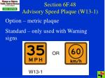 section 6f 48 advisory speed plaque w13 1