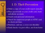 i d theft prevention