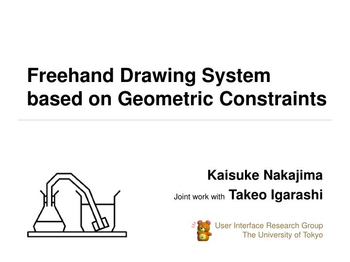 Freehand drawing system based on geometric constraints