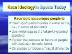 race ideology in sports today