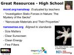 great resources high school