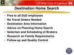 destination home search