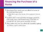 financing the purchase of a home