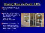 housing resource center hrc