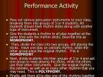 performance activity