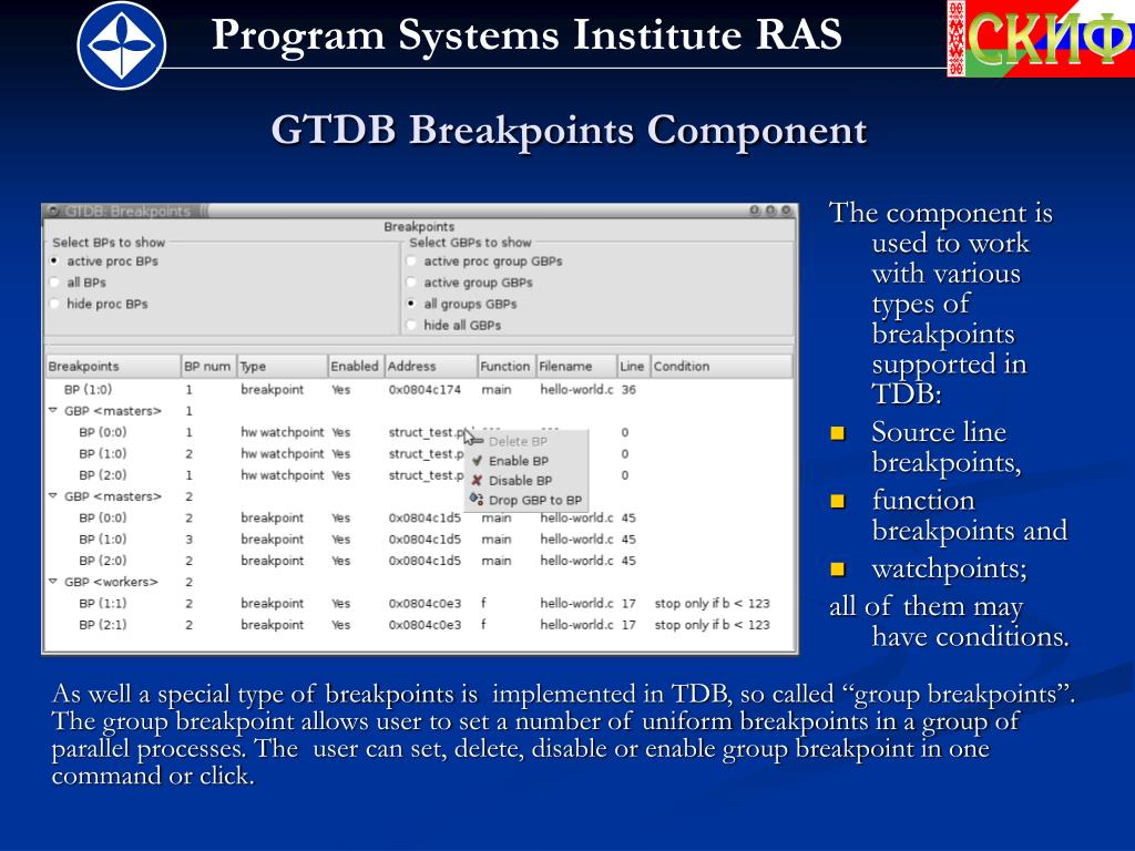 GTDB Breakpoints Component