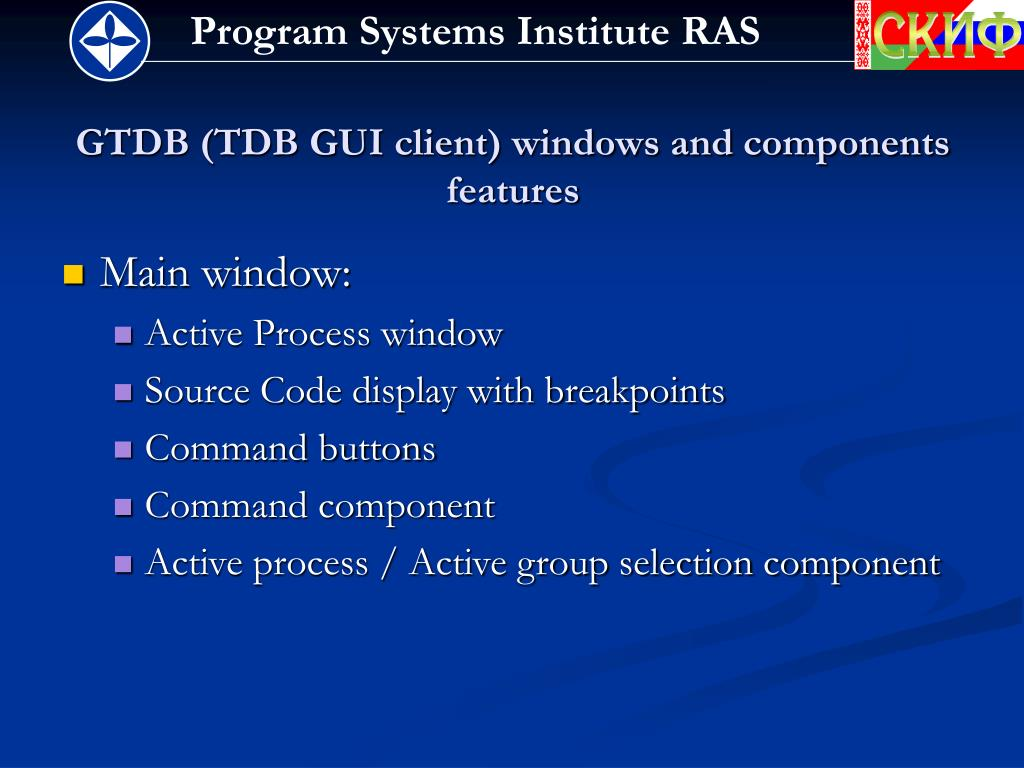 GTDB (TDB GUI client) windows and components features