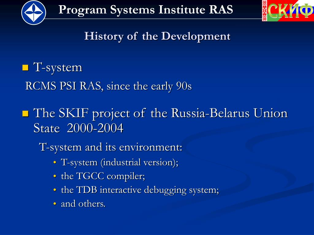 History of the Development