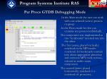 per procs gtdb debugging mode