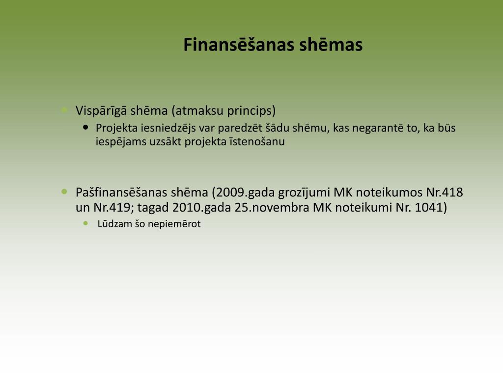 Finansēšanas shēmas