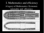 i mathematics and efficiency