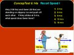 conceptest 6 14a recoil speed i