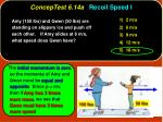 conceptest 6 14a recoil speed i44