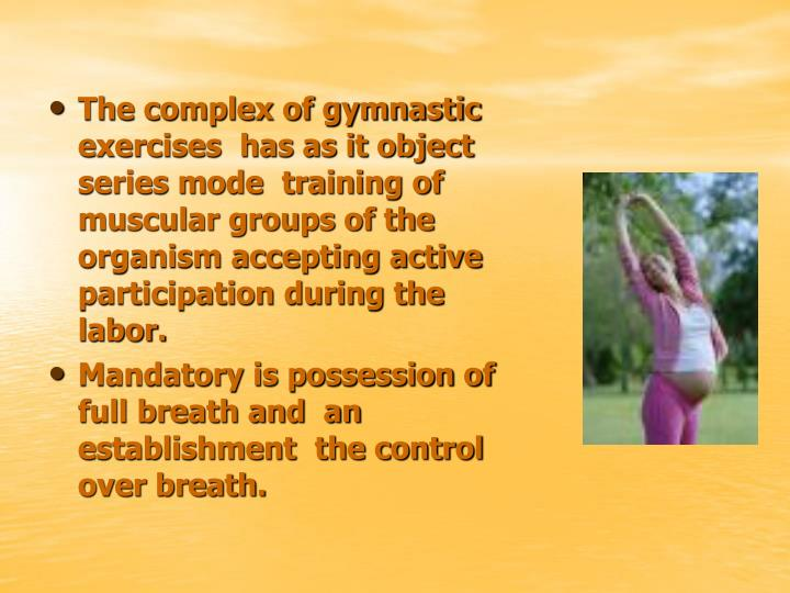 The complex of gymnastic exercises  has as it object series mode  training of muscular groups of the...