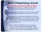 2012 13 redistricting area 3
