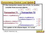 concurrency control lost update