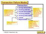 transaction failure modes