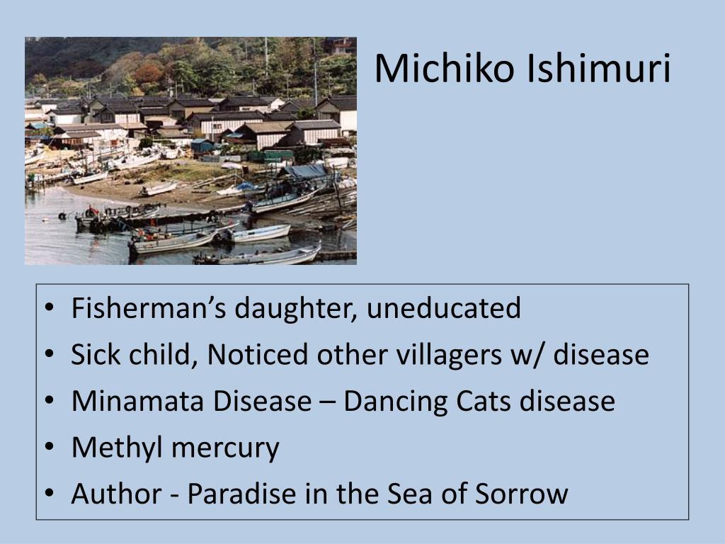 Michiko Ishimuri