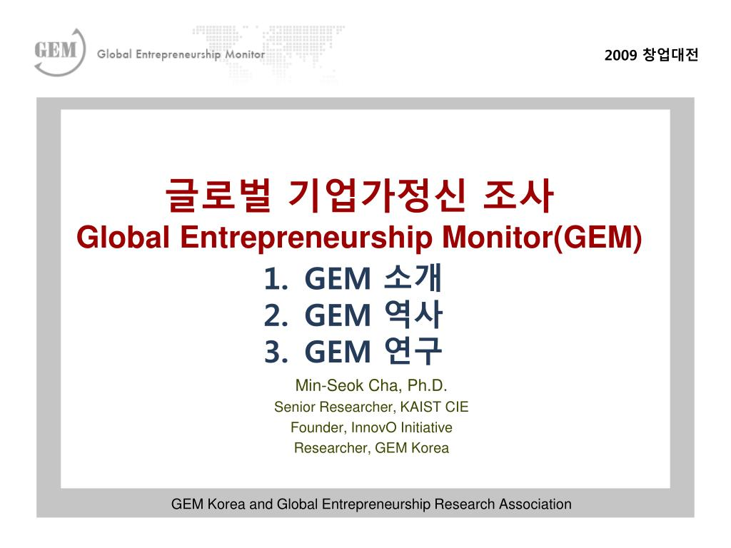 global entrepreneurship monitor gem