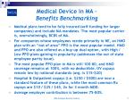 medical device in ma benefits benchmarking