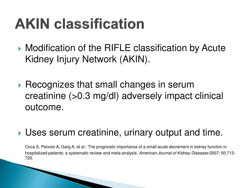 AKIN classification