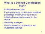 what is a defined contribution plan