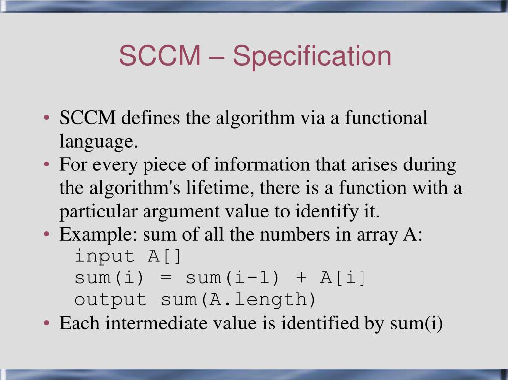 SCCM – Specification
