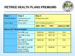 retiree health plans premiums