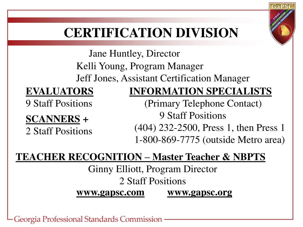 CERTIFICATION DIVISION
