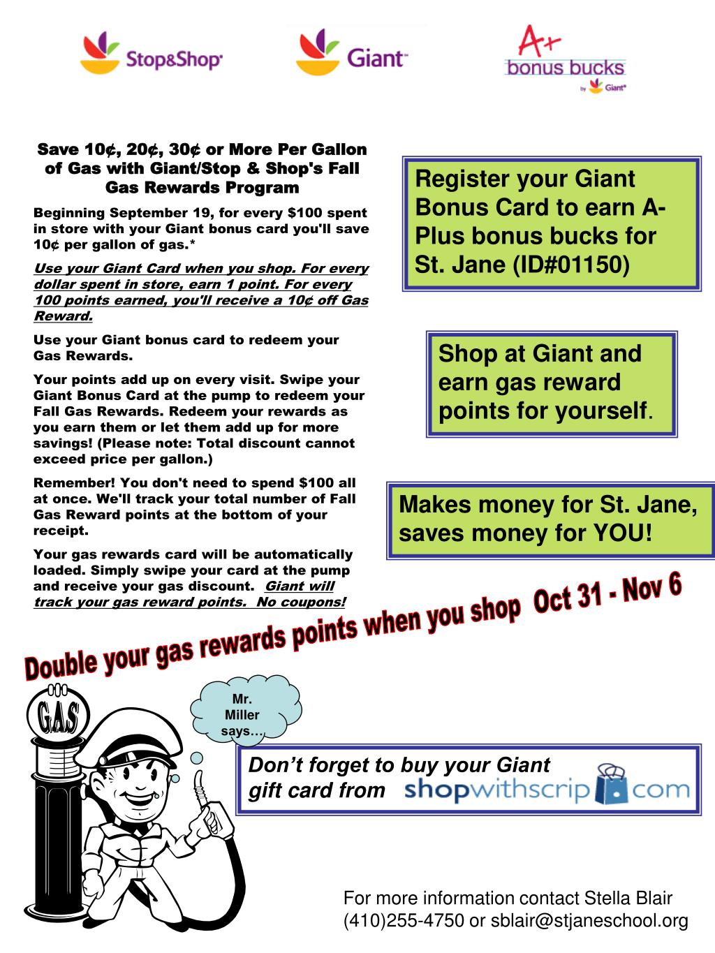 Save 10¢, 20¢, 30¢ or More Per Gallon of Gas with Giant/Stop & Shop's Fall Gas Rewards Program