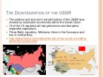 the disintegration of the ussr15