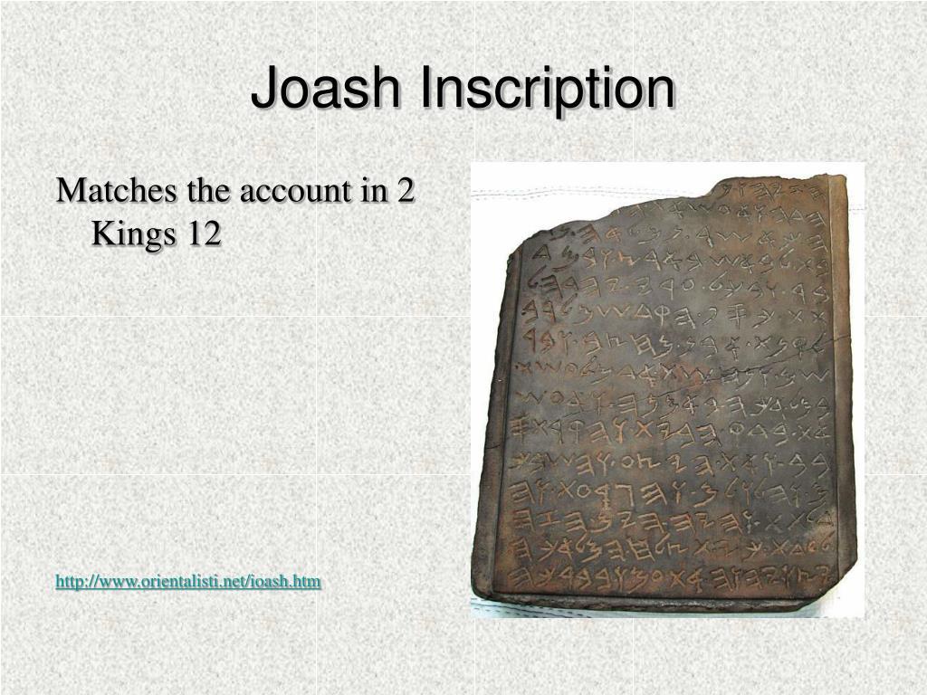 Joash Inscription