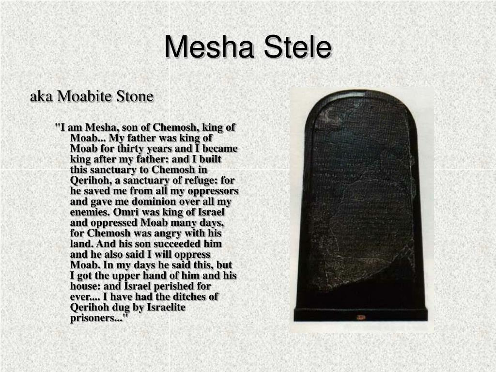 Mesha Stele