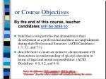 or course objectives