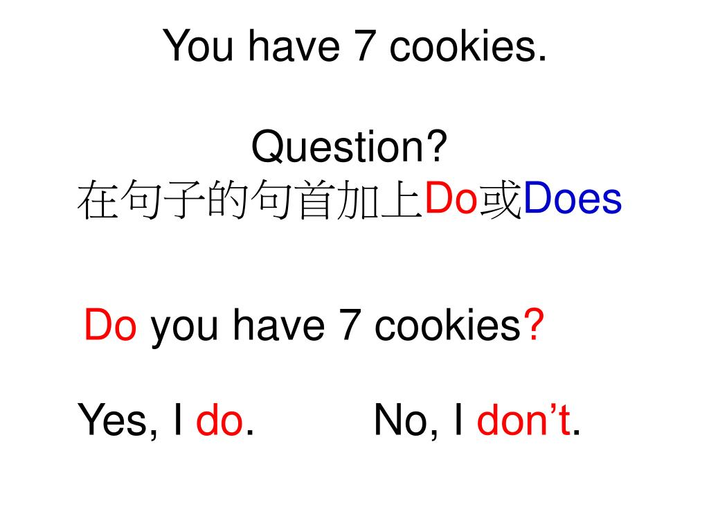 You have 7 cookies.
