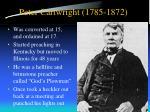 peter cartwright 1785 1872