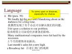 language41
