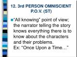 12 3rd person omniscient p o v st