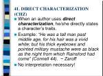 41 direct characterization chz