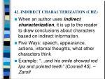 42 indirect characterization chz