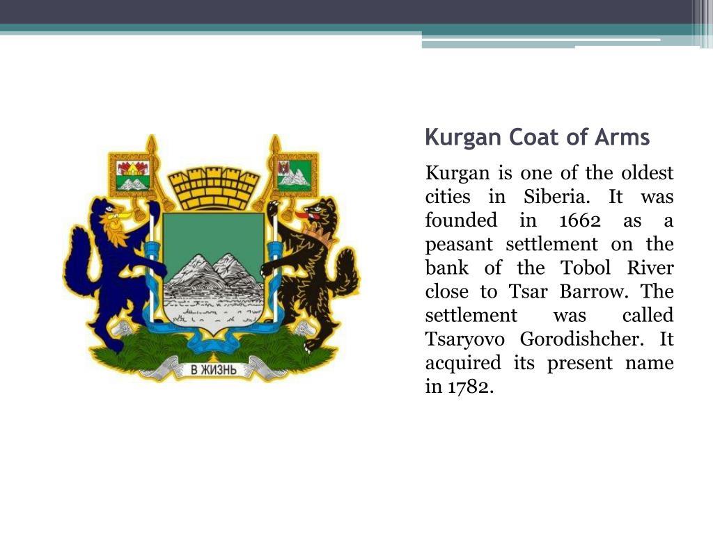 Kurgan Coat of Arms