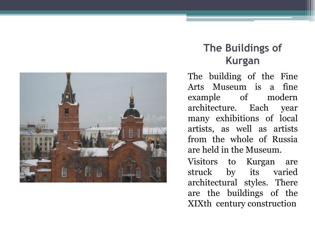 The Buildings of Kurgan
