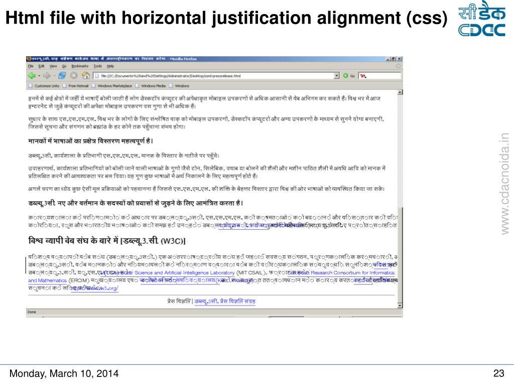Html file with horizontal justification alignment (css)