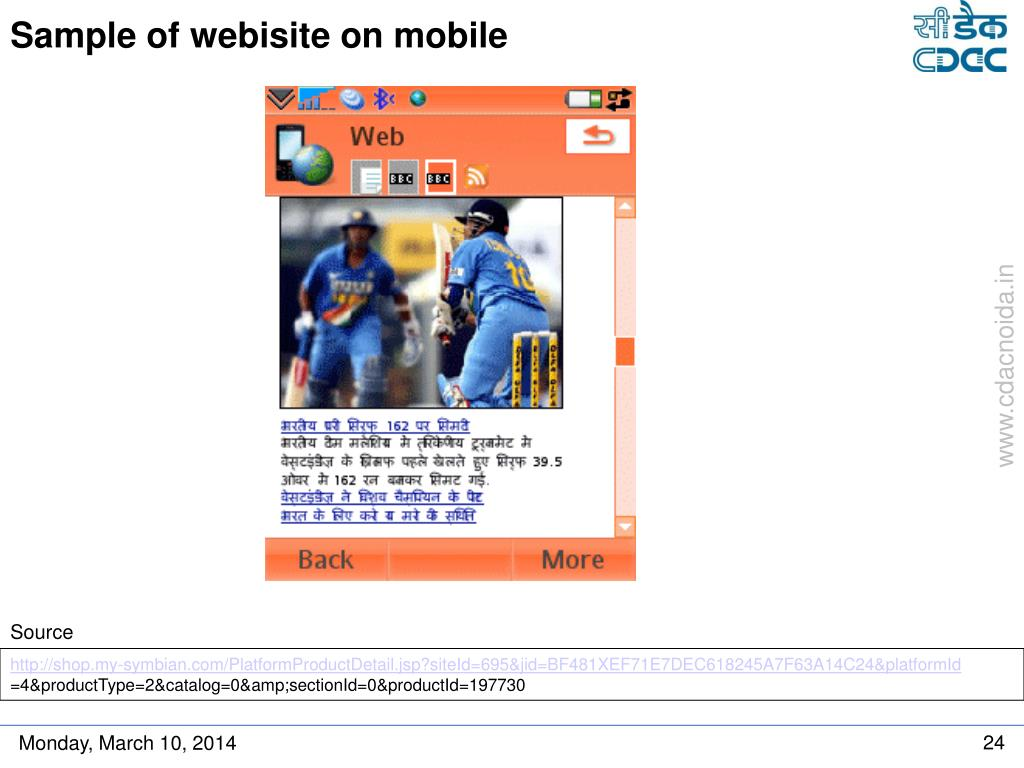 Sample of webisite on mobile