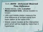 tech eotd enhanced observed time difference