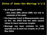 status of same sex marriage in u s13